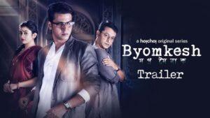 Byomkesh 6 Web Series