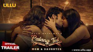 Palang Tod Mom & Daughter