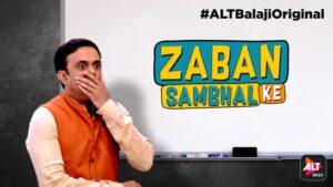 Zaban Sambhal Ke Web Series