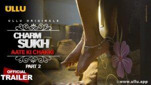 Aate Ki Chakki Part 2