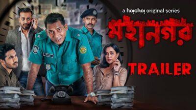 Mohanagar Web Series free episodes