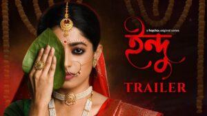 Indu Web Series free episodes