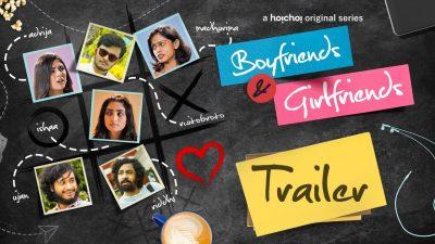 Boyfriends And Girlfriends free episodes